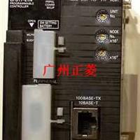 供应欧姆龙C200H-ATT81