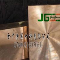 供应c18150耐磨铬锆铜板 C18150铬锆铜薄板