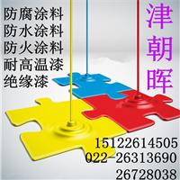 高氯化聚乙烯面漆配置秘籍