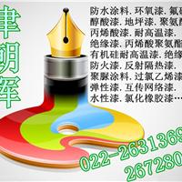 钢结构油漆高标准低价格
