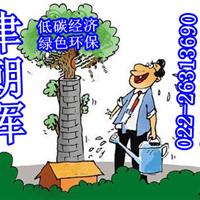 绿色环保型屋面防水涂料