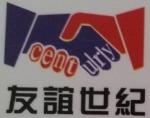 北京金海卓越经贸有限责任公司