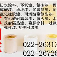 冬季首发改性聚脲防腐涂料