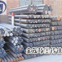 高耐磨球墨铸铁棒QT600-3 国标球墨铸铁性能