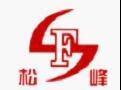 潍坊松峰水处理设备厂