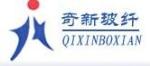 泰州奇新玻纤科技有限公司