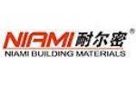 广州耐尔密防水材料有限公司