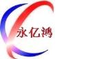 东莞市永亿鸿塑胶材料有限公司
