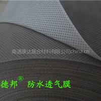 供应厂房屋面用聚丙烯和聚乙烯防水透气膜