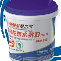 供应K11柔韧型防水涂料