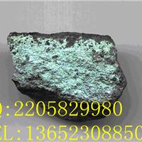 供应泥块检测稀土元素