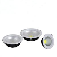 供应古镇5寸COB筒灯外壳led天花筒灯20W节能天花灯套件