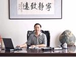 山东鲁泰建材科技集团有限公司
