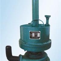 供应风动涡轮潜水泵