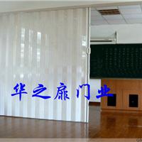 供应pvc折叠门/pvc推拉门/厨房隔断门