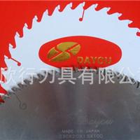 供应铝型材加工厂家专用合金锯片