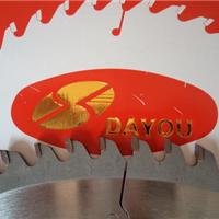 供应厂家直销超硬度石膏板锯片光洁无崩边