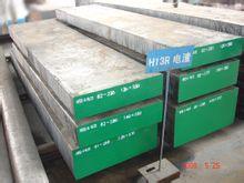供应GCr15轴承钢