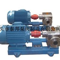 供应2CY齿轮泵2CY-3.3/0.33岁末冲量大放价