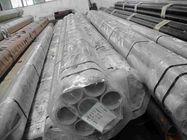 南京供应7050铝板 7系铝合金材质