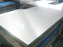 南京进口耐腐蚀铝合金5183 5183铝排