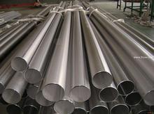 南京朝玖供应5154A铝材 5154A铝板