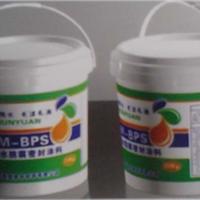 供应BPS高强防水防腐密封涂料