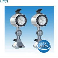 供应LED机床工作灯上海地区独家现货直供中