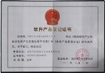 深圳世椿自动化设备有限公司