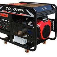 供应多功能发电电焊机,发电电焊机厂商