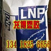 PES-PES JF1006 美国液氮 聚芳醚砜