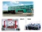东莞市博泰电子有限公司