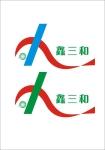 深圳市鑫三和环保科技有限公司