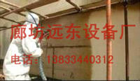 供应聚氨酯喷涂设备