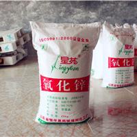 供应99.7%99.9%医药级氧化锌 1袋起发 25kg/袋