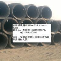 供应安阳安钢螺纹钢正在热销中 三级螺纹钢