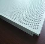 供应暗架铝天花 冲孔铝扣板 吸音铝扣板厂家