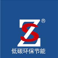 甘肃卓尚新型环保建材有限公司