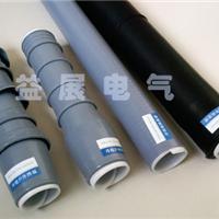 长春高质量电缆终端头厂家直销,电缆附件
