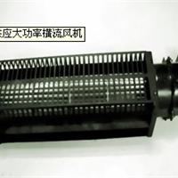 机械用横流风扇 干燥柜专用贯流风机