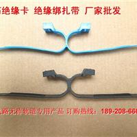 钢筋绝缘卡-绝缘绑扎带-塑料固定卡条