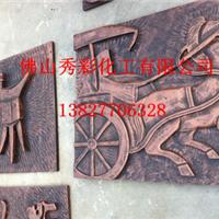 供应1200进口古铜粉 油漆涂料紫铜金粉