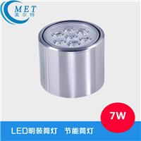 LED7W明装筒灯 射灯 圆形筒灯