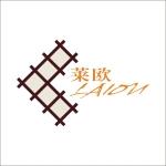深圳市莱欧酒窖工程有限公司