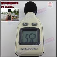 噪音计 分贝仪 噪声音量测试仪