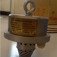 GWD100矿用本质安全型温度传感器