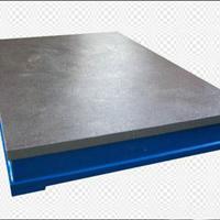 供应铸铁平板系列 铸铁平板 单围槽铸铁平板