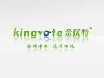 金沃特净水设备(中国)有限公司