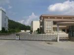 苏州市中元中空板厂
