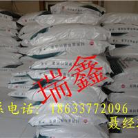 供应石家庄瑞鑫纤维素,羟丙基甲基纤维素。